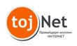 TOJNET Национальный Интернет Провайдер Таджикистана - TOJNET Национальный Интернет Провайдер Таджикистана