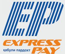 Оплата услуг через систему «Express Pay»